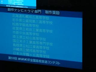 DSC02923.JPG
